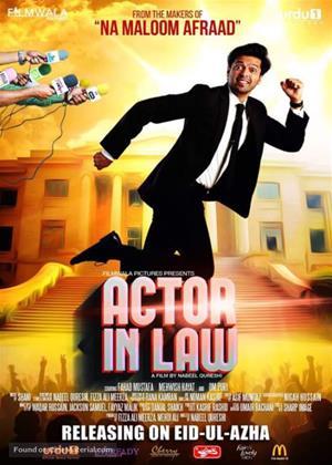 Rent Actor in Law Online DVD & Blu-ray Rental