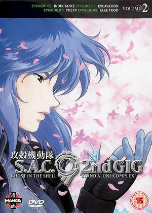 Rent Ghost in the Shell: Stand Alone Complex: 2nd Gig: Vol.2 Online DVD Rental