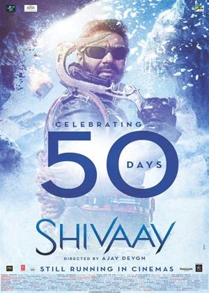 Rent Shivaay Online DVD & Blu-ray Rental
