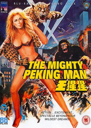 The Mighty Peking Man Online DVD Rental
