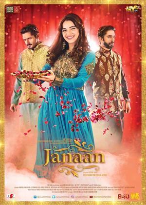 Rent Janaan Online DVD Rental