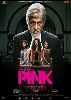 Rent Pink Online DVD Rental