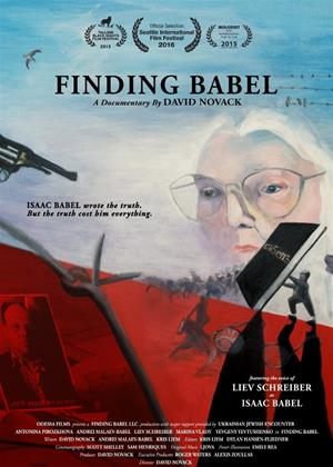 Rent Finding Babel Online DVD & Blu-ray Rental