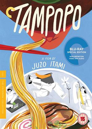 Tampopo Online DVD Rental