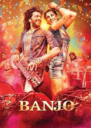 Rent Banjo Online DVD Rental