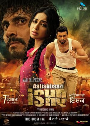 Rent Aatishbaazi Ishq Online DVD Rental