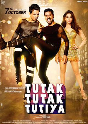Rent Tutak Tutak Tutiya (aka Abhinetri) Online DVD & Blu-ray Rental