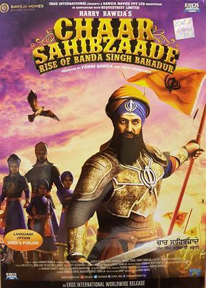Rent Chaar Sahibzaade 2 (aka Chaar Sahibzaade 2: Rise of Banda Singh Bahadur) Online DVD Rental