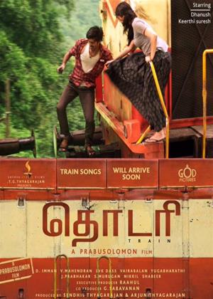Thodari Online DVD Rental