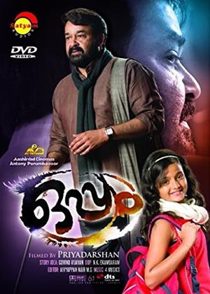 Rent Oppam Online DVD & Blu-ray Rental