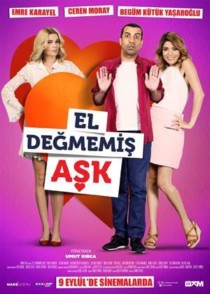 Rent El Degmemis Ask Online DVD Rental