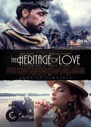 Rent The Heritage of Love (aka Geroy) Online DVD & Blu-ray Rental