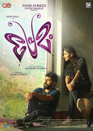 Rent Premam Online DVD & Blu-ray Rental