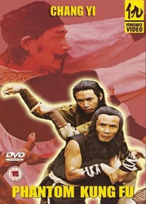 Rent Phantom Kung Fu (aka You ling shen) Online DVD & Blu-ray Rental