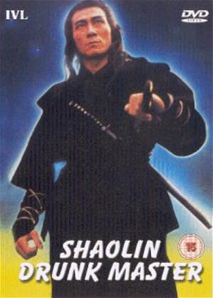 Rent Grand Master of Shaolin Kung Fu (aka Da Mo shen gong) Online DVD & Blu-ray Rental