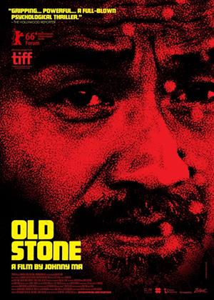 Rent Old Stone (aka Lao shi) Online DVD Rental