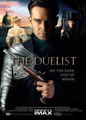 Rent The Duelist (aka Duelyant) Online DVD & Blu-ray Rental