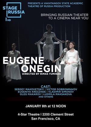 Rent Eugene Onegin: Vakhtangov Theatre Online DVD Rental