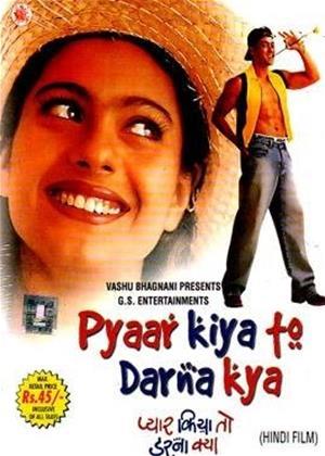 Rent Pyaar Kiya to Darna Kya Online DVD & Blu-ray Rental
