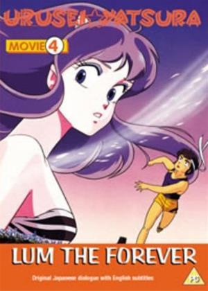 Rent Urusei Yatsura: Movie 4: Lum the Forever (aka Urusei Yatsura 4: Ramu za fôebâ) Online DVD & Blu-ray Rental