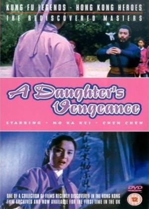 Rent A Daughter's Vengeance (aka Xue ling jian nu) Online DVD Rental