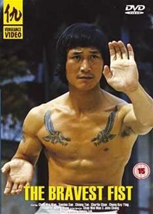 Rent Bravest Fist (aka Yi shan wu hu) Online DVD Rental
