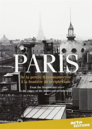 Rent Paris Online DVD & Blu-ray Rental