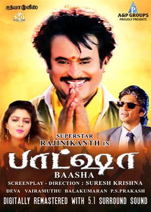 Rent Baasha (aka Baashha) Online DVD Rental