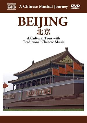 Rent A Chinese Musical Journey: Beijing Online DVD Rental