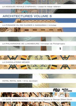 Rent Architectures: Vol.6 Online DVD Rental