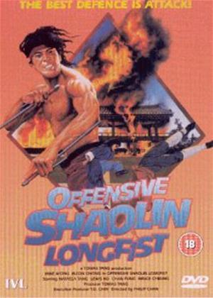 Rent Offensive Shaolin Longfist Online DVD & Blu-ray Rental