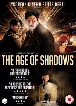 Rent The Age of Shadows (aka Secret Agent) Online DVD Rental