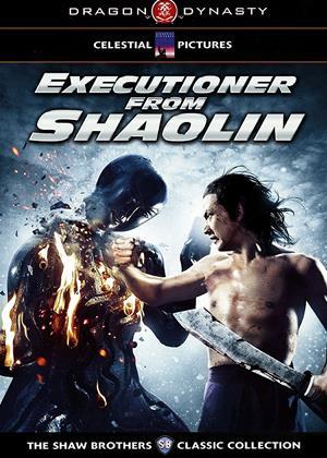 Rent Executioners from Shaolin (aka Hong Xi Guan) Online DVD Rental