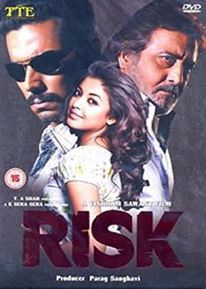 Rent Risk Online DVD Rental