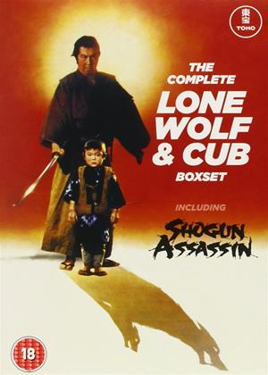 Rent Lone Wolf and Cub (aka Sword of Vengeance, Babycart at the River Styx, Babycart to Hades, Babycart in Peril, Baby Cart in the Land of Demons, White Heaven in Hell, Shogun Assassin) Online DVD Rental