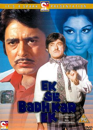 Rent Ek Se Badhkar Ek Online DVD Rental