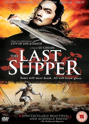 Rent The Last Supper (aka Wang de Shengyan) Online DVD Rental