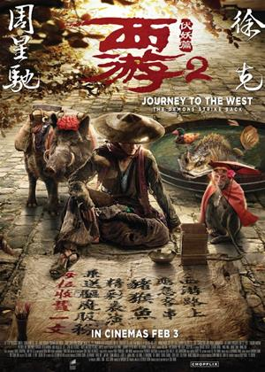 Rent Journey to the West: The Demons Strike Back (aka Journey to the West: Demon Chapter) Online DVD Rental