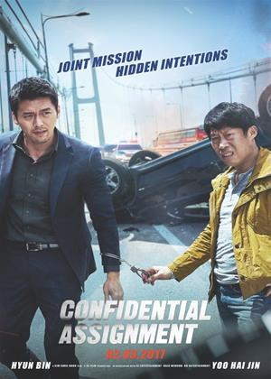 Rent Confidential Assignment (aka Cooperation) Online DVD Rental