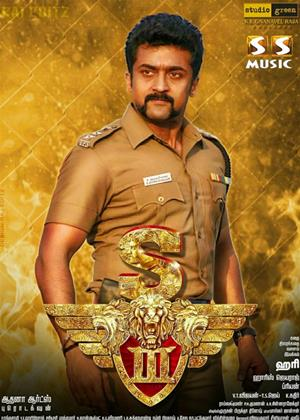 Rent Singam 3 (aka S3 the Movie) Online DVD & Blu-ray Rental