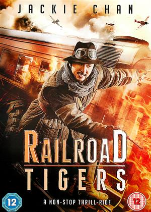 Railroad Tigers Online DVD Rental