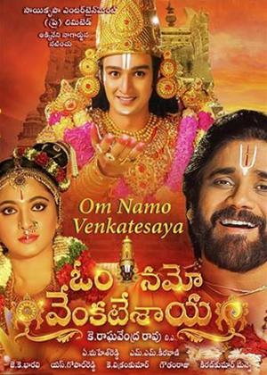 Rent Om Namo Venkatesaya Online DVD Rental