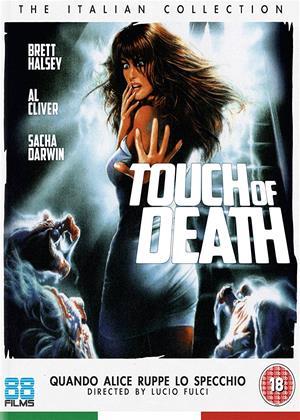 Rent Touch of Death (aka Quando Alice ruppe lo specchio) Online DVD & Blu-ray Rental