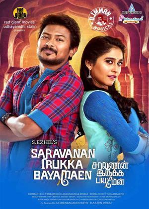 Rent Saravanan Irukka Bayamaen Online DVD Rental