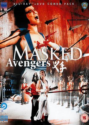 Rent Masked Avengers (aka Cha shou) Online DVD Rental