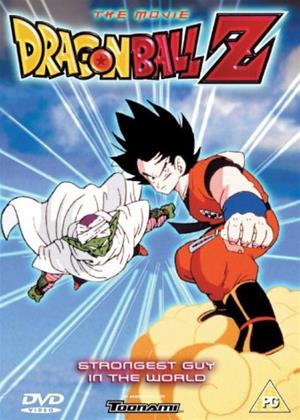 Rent Dragonball Z: The Strongest Guy in the World (aka Doragon bôru Z: Kono yo de ichiban tsuyoi yatsu) Online DVD Rental