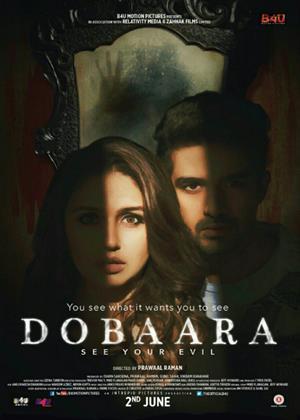 Rent Dobaara: See Your Evil Online DVD Rental