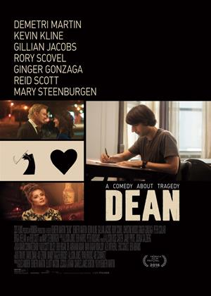 Rent Dean Online DVD Rental