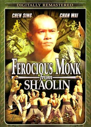 Rent Ferocious Monk from Shaolin (aka Shaolin sha jie) Online DVD Rental