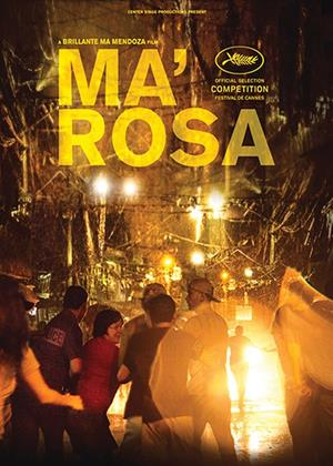 Rent Ma' Rosa (aka Mama Rosa) Online DVD Rental
